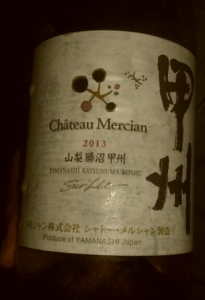 Ch Mercian