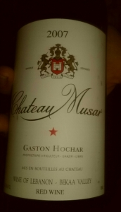 2007 Ch Musar
